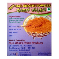 Dal (Putani) Chatni Powder-100gms