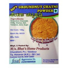Groundnut (Shenga) Chatni Powder-100gms