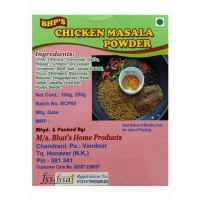 Chicken Masala Powder-100gms